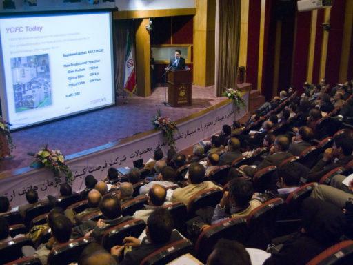 Seminar 2012